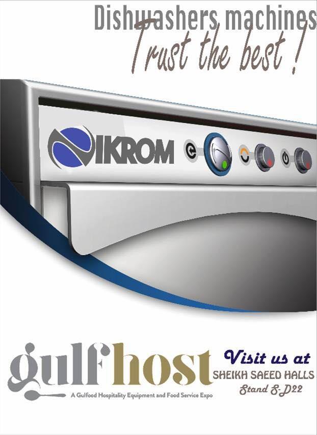 Nkrom - Grupo Granita - Feria GulfHost 2018